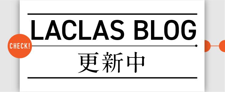 ラクラスブログ